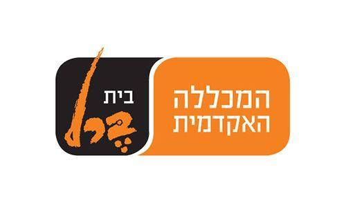 מכללת בית ברל בלייכר